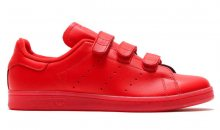 adidas Stan Smith CF červené S80043