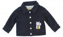 Bunda dětská John Galliano   Modrá   Dívčí   6 měsíců