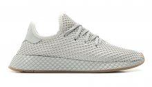 adidas Deerupt Runner šedé CQ2628