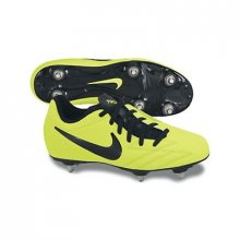 Nike Jr T90 Shoot Iv Sg žlutá EUR 32