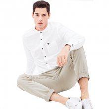 s.Oliver Pánská bílá košile s dlouhým rukávem Slim Fit L