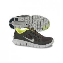 Nike Free 5.0 Shield zelená EUR 36,5