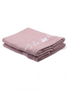 Beverly Hills Polo Club Sada 2 ručníků 355BHP1229\n\n