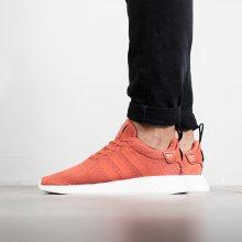 Boty - adidas Originals   ORANŽOVÝ   42 2/3 - Pánské boty sneakers adidas Originals NMD_R2 \