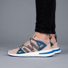 Boty - adidas Originals | KRÉMOVÝ | 37 1/3 - Dámské boty sneakers adidas Originals Arkyn DA9604