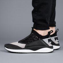 Boty - Puma | ŠEDÁ, SZARY | 42 - Pánské boty sneakers Puma Tsugi 365489 03