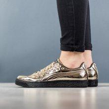 Boty - Puma | ZLATÝ | 36 - Dámské boty sneakers Puma Basket Xl Lace Metal 364536 03