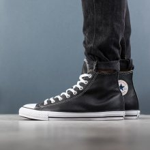 Boty - Converse | CZARNY/SZARY | 42,5 - Pánské boty sneakers CONVERSE CHUCK TAYLOR ALL STAR SKÓRA 132170C
