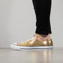 Boty - Converse | ZLATÝ | 36 - DÁMSKÉ BOTY sneakers Converse Chuck Taylor All Star 555967C