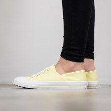 Boty - Converse | ŽLUTÁ | 36 - Dámské boty sneakers Converse Chuck Taylor All Star Coral 555896C